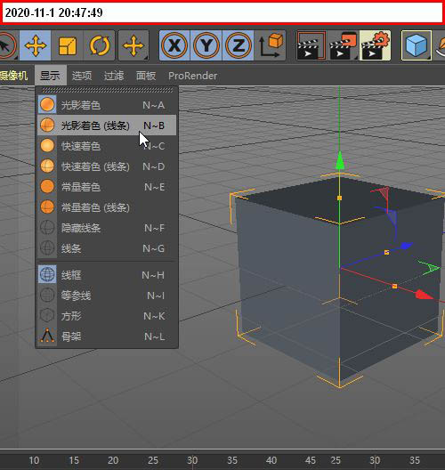 c4d如何将立方体转换为球形?C4D立方体球化方法截图
