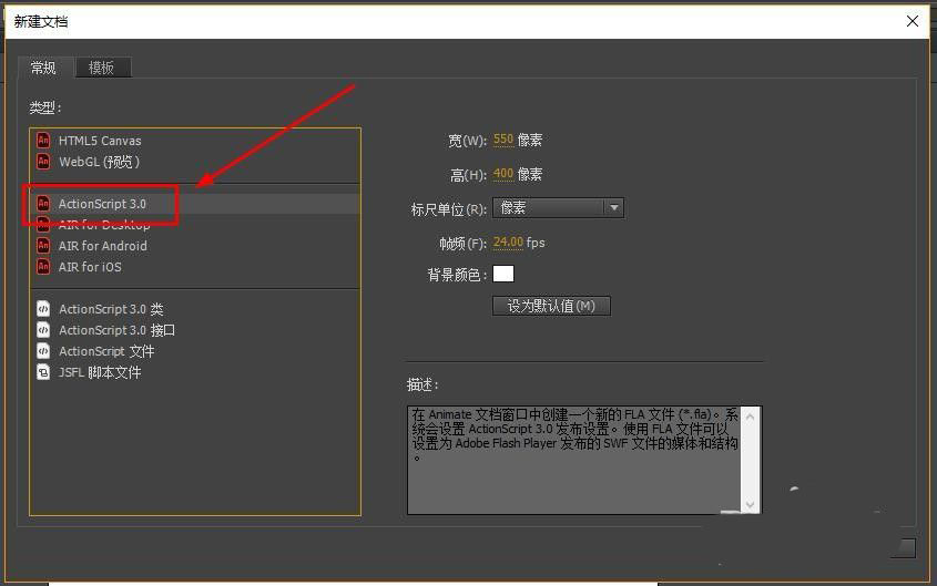 Animate如何制作文字動畫?Animate文字動畫制作教程截圖