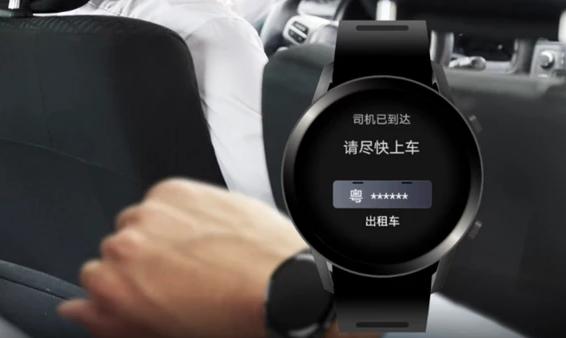华为watch3有哪些新功能?华为watch3新功能一览截图