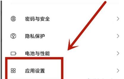 如何取消oppo手机浏览器禁止访问?oppo手机浏览器取消禁止访问步骤截图