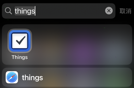 things3如何开启iCloud同步?things3开启iCloud同步技巧方法截图
