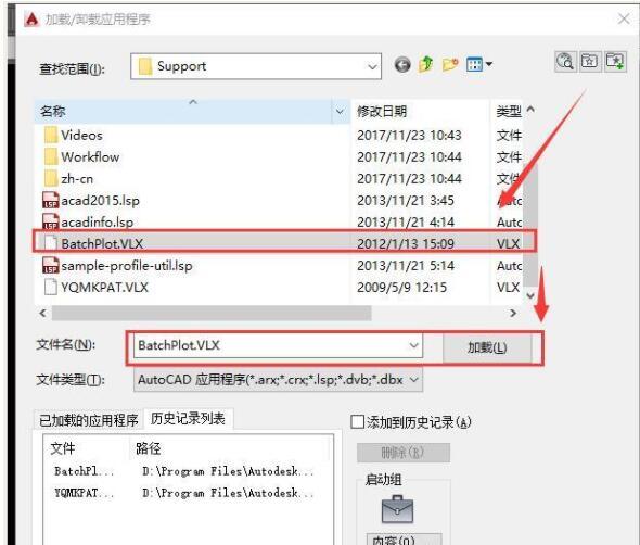 batchplot怎么把cad转换pdf?batchplot将cad转换pdf的方法截图