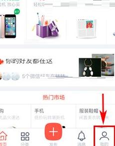 转转app如何取消订单?转转app取消订单方法截图