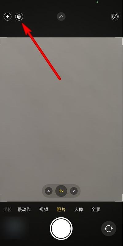 怎样设置苹果12夜间模式?苹果12设置夜间模式步骤分享截图