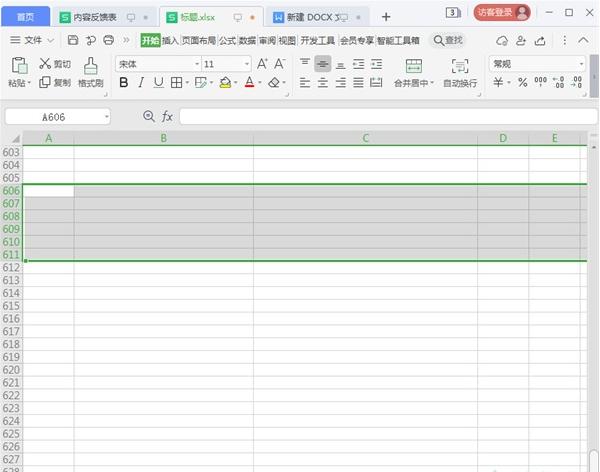 wps表格如何调整行间距?wps表格调整行高数值方法介绍截图