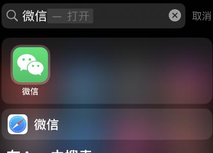 微信8.0.5小程序怎样分享到朋友圈?微信8.0.5小程序分享到朋友圈方法截图