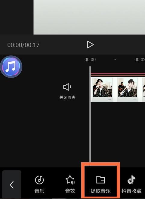 华为手机如何将视频声音设为闹钟?华为将视频声音设为闹钟方法截图