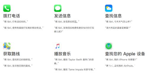 如何开启iPhone12语音助手Siri?iPhone12语音助手Siri开启方法截图
