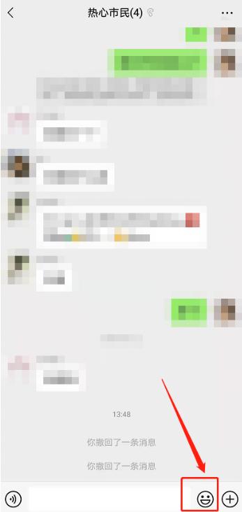 微信如何添加掷骰子?微信掷骰子添加方法截图