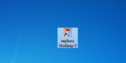 mybase如何取消文字鏈接?mybase取消文字鏈接教程截圖